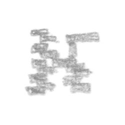 http://www.jasonlyart.com/files/gimgs/th-69_row10_1_v2.jpg