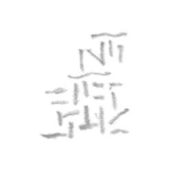 http://www.jasonlyart.com/files/gimgs/th-69_row10_20_v2.jpg