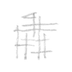 http://www.jasonlyart.com/files/gimgs/th-69_row12_17_v2.jpg