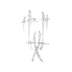 http://www.jasonlyart.com/files/gimgs/th-69_row18_10_v2.jpg