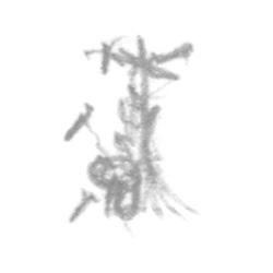 http://www.jasonlyart.com/files/gimgs/th-69_row21_9_v2.jpg