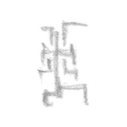 http://www.jasonlyart.com/files/gimgs/th-69_row24_10_v2.jpg