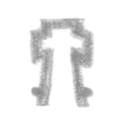 http://www.jasonlyart.com/files/gimgs/th-69_row26_5_v2.jpg