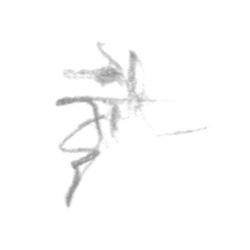 http://www.jasonlyart.com/files/gimgs/th-69_row6_5_v2.jpg